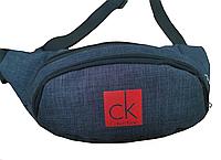 Сумка на пояс, сумочка женская, поясная сумка