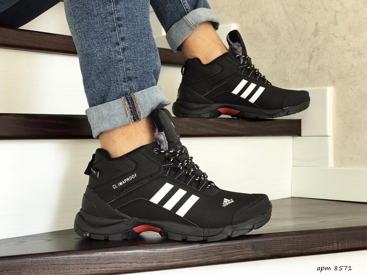 Мужские кроссовки адидас черные с белым кожаные нубук зима (реплика) Adidas Climaproof Black Winter
