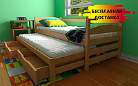 Кровать двухуровневая Бонни 80х190 см. ЛунаМебель