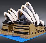 """Конструктор Lepin """"Сиднейская опера"""" 17003, фото 3"""