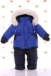 Зимний комбинезон на овчине Ноль Подстежка от 6 месяцев до 1,5 лет (до 86см) синий