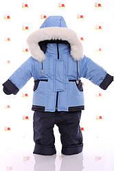 Зимний комбинезон на овчине Ноль Подстежка от 6 месяцев до 1,5 лет (до 86см) голубой