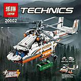 """Конструктор """"Грузовой вертолет"""" Lepin 20002, фото 9"""