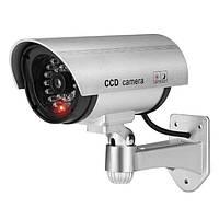 Муляж видеокамеры наблюдения