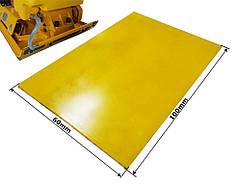Пластина для виброплиты 100x60cm/5мм