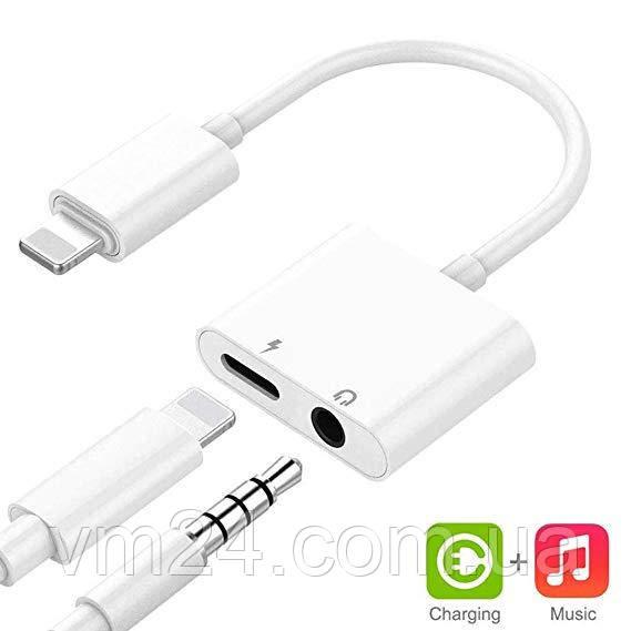 Переходник для  наушников с разъемом Lightning до 3,5 мм для iPhone 11.11pro/ X/XS/XS MAX/XR/ 8 / 8Plus7/7Plus