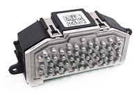 Резистор для Audi A4 A5 A8 Q5 S4 S5 S8
