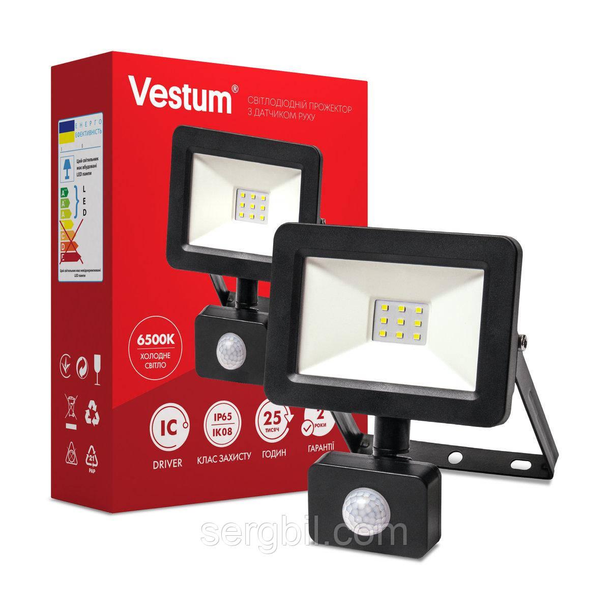 Прожектор LED с датчиком движения 10W 1 000Лм 6500K 175-250V IP65 ТМ Vestum