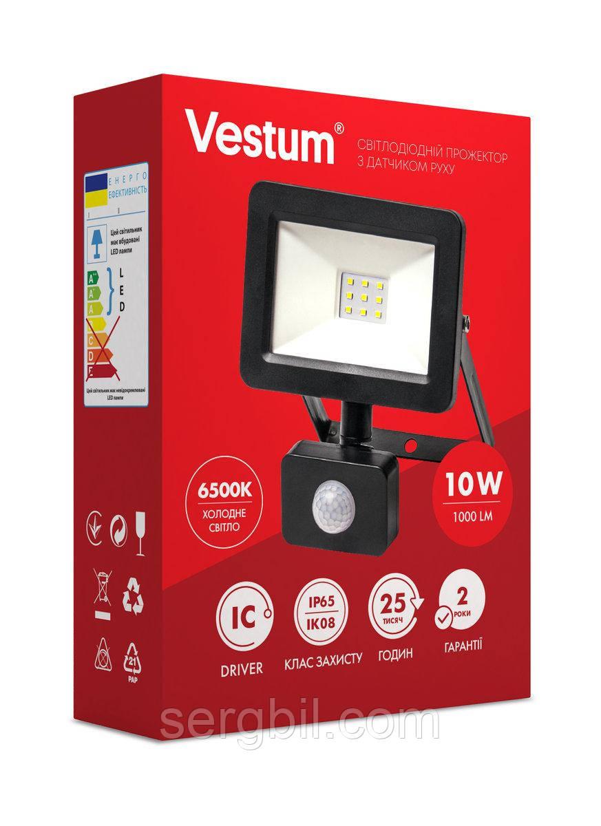Світлодіодний прожектор с датчиком руху Vestum 10W 1 000Лм 6500K 175-250V IP65 1-VS-3009