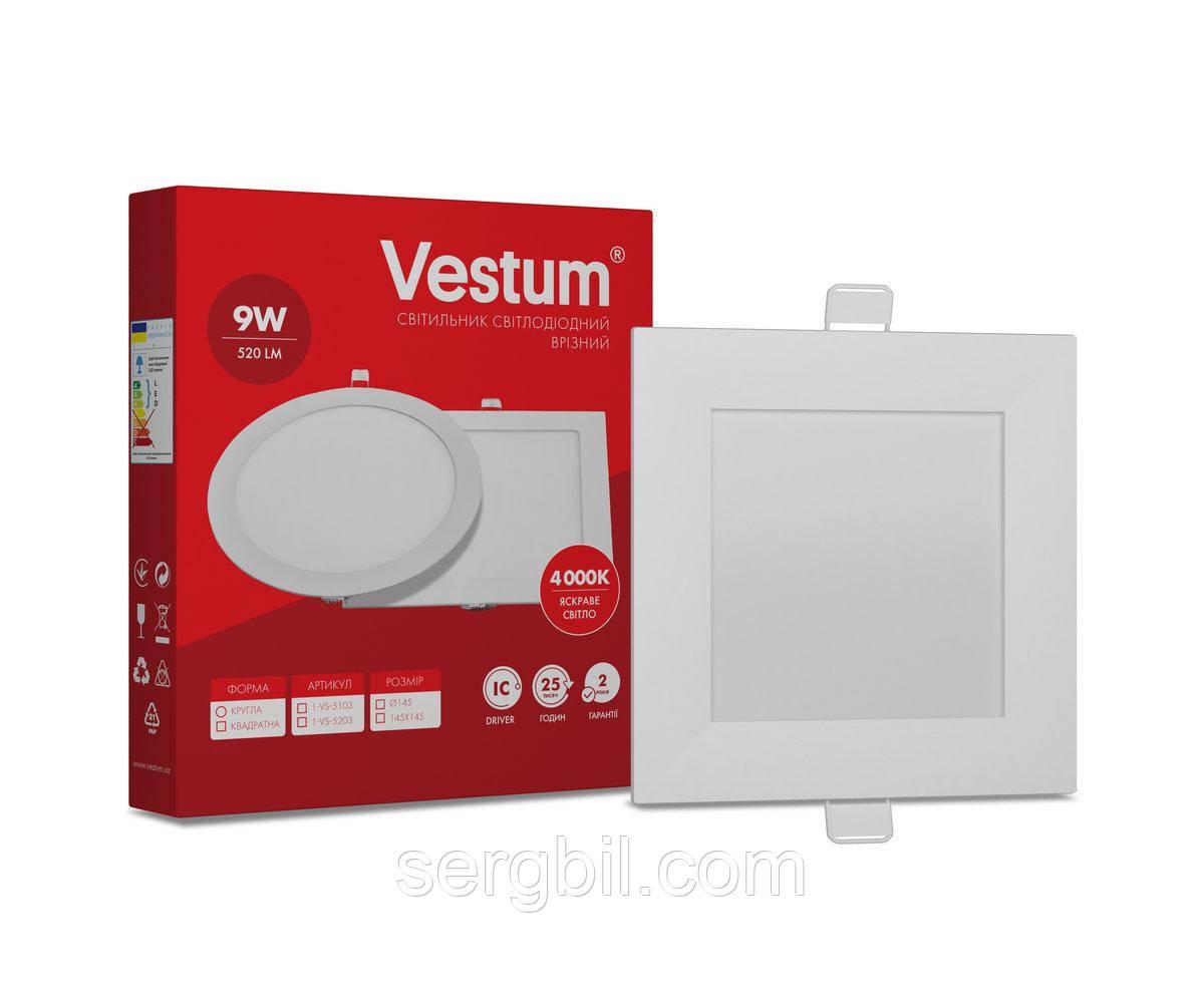 Светильник LED врезной квадратный 9W 4000K 220V ТМ  Vestum