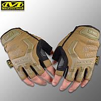 """Перчатки беспалые """"Mechanix. M-Pact"""" (койот). тактические перчатки, боевые, штурмовые"""