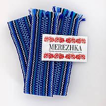 Крайки пояса для вышиванок синие, фото 2