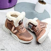 Карамельные зимние женские ботинки на меху с опушкой