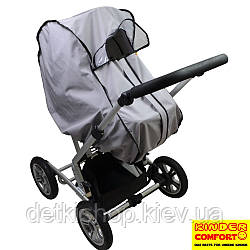 Універсальний дощовик-вітрозахист на коляску-люльку (Kinder Comfort, сірий меланж)