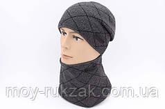"""Комплект шапка и шарф вязаная мужская """"Бали"""" серый - черный 906039"""