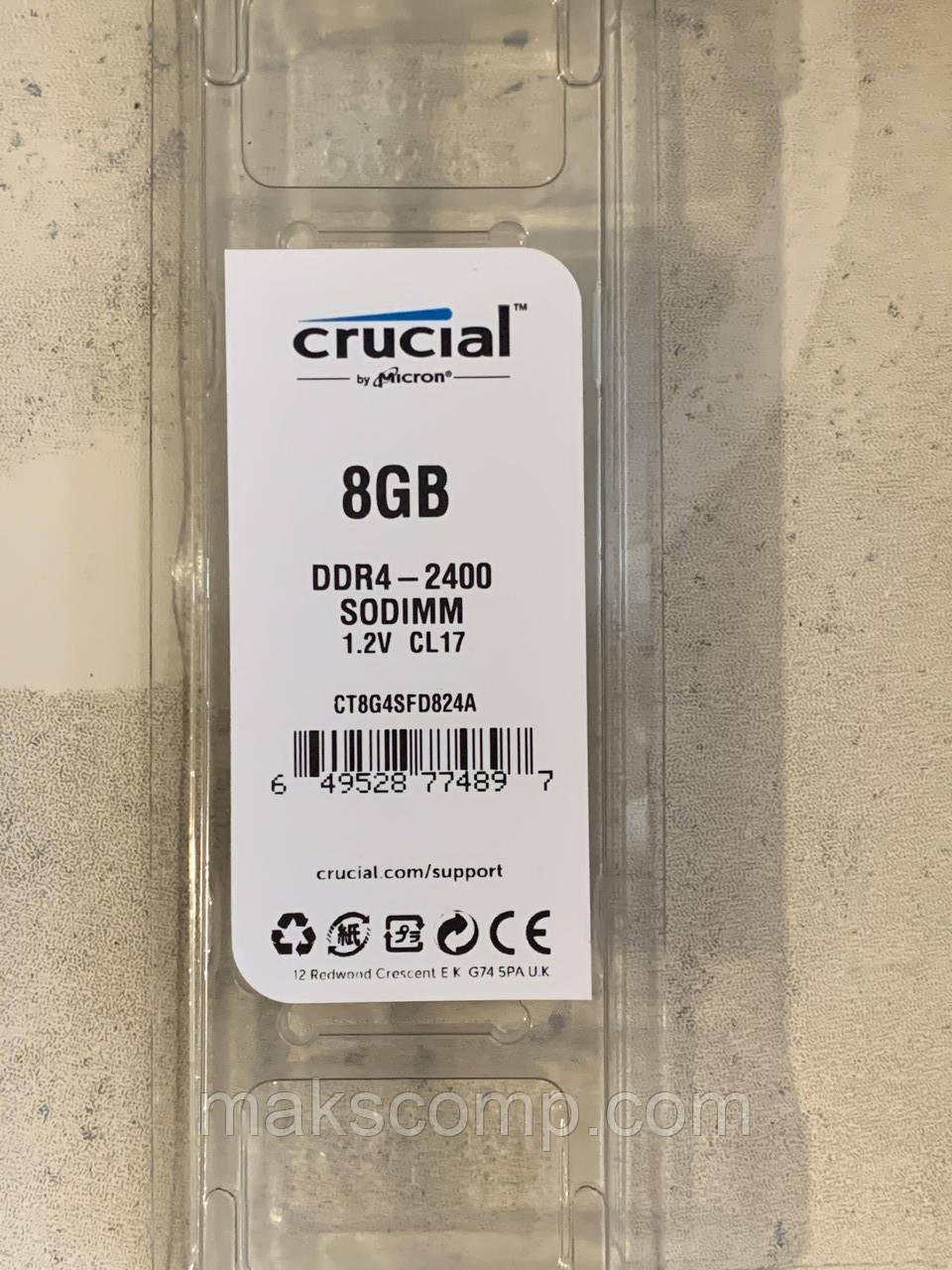 Память Crucial 8 Gb  PC4-19200 DDR4-2400  So-Dimm