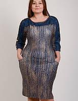 Красивое платье больших размеров | Узор елочка tur