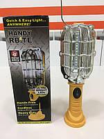 Фонарик беспроводной  Handy Brite , Аварийный фонарь с магнитом и крючком