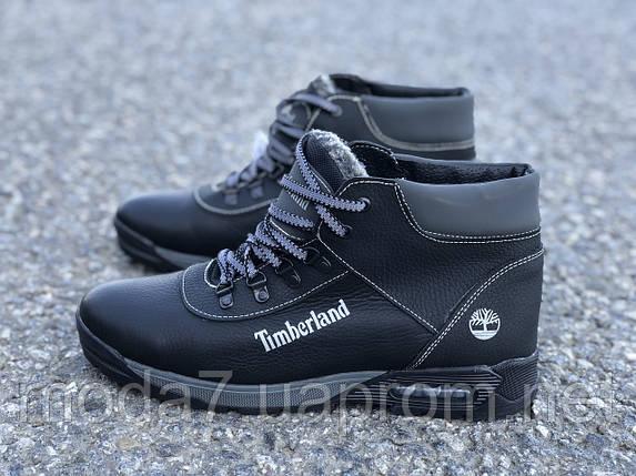 Ботинки зимние мужские черные Timberland нат. кожа реплика, фото 2