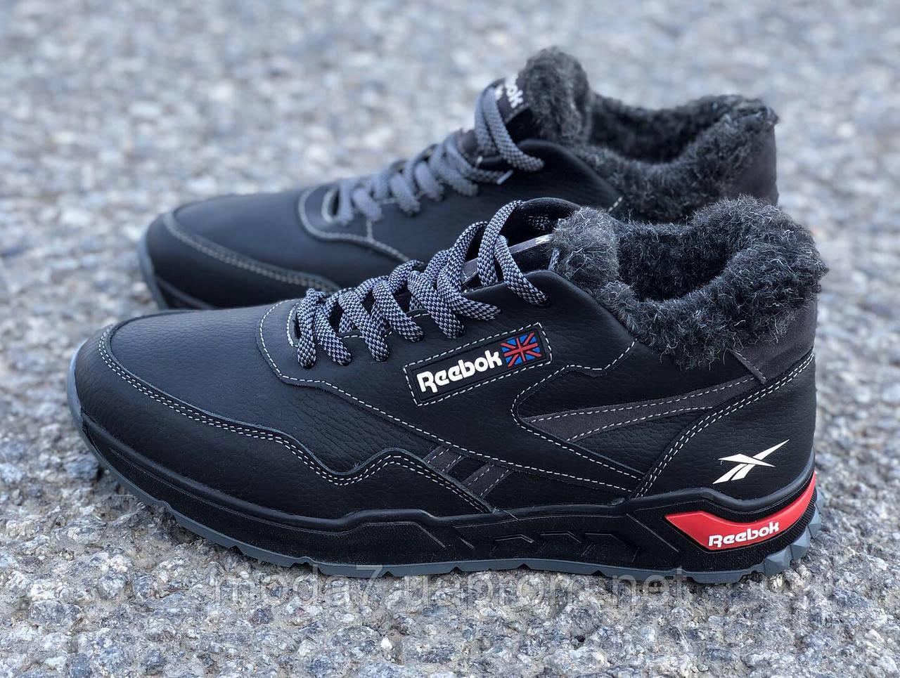 Ботинки зимние мужские черные Reebok нат. кожа реплика