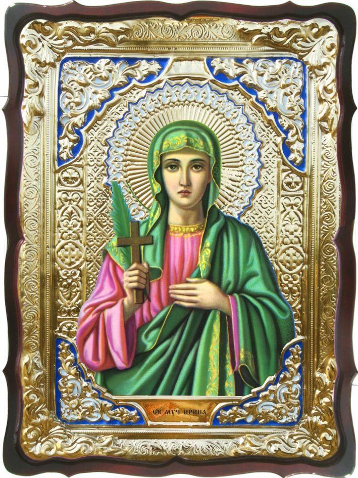 Ікона Святої мучениці Ірини