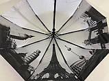 Жіночий малиновий і червоний напівавтомат зонт з містами зсередини купола на 9 спиць, фото 4