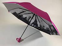 Женский  малиновый зонт полуавтомат с городами изнутри купола на 9 спиц