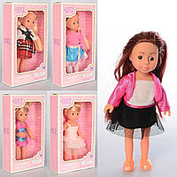 XS 144-5 Girl Dance Кукла  в красивой одежде для девочки в коробке