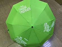 Салатовый женский зонт 9 крепких карбоновых спиц страны  мира
