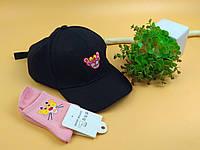 Комплект Кепка бейсболка Розовая Пантера (черная) + носки
