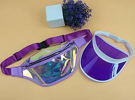 Комплект Сумка на пояс Бананка - Аквариум Прозрачная Фиолетовая + Солнцезащитный козырек