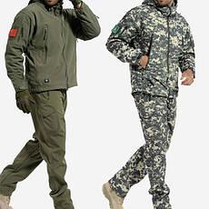 4035259a53b489 Одежда для охоты и рыбалки в Украине. Сравнить цены, купить ...
