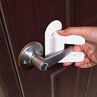 Детский замок Door Lever Lock для ручек (2 шт)