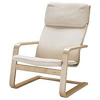 IKEA PELLO (500.784.64) Кресло, Holmby натуральное