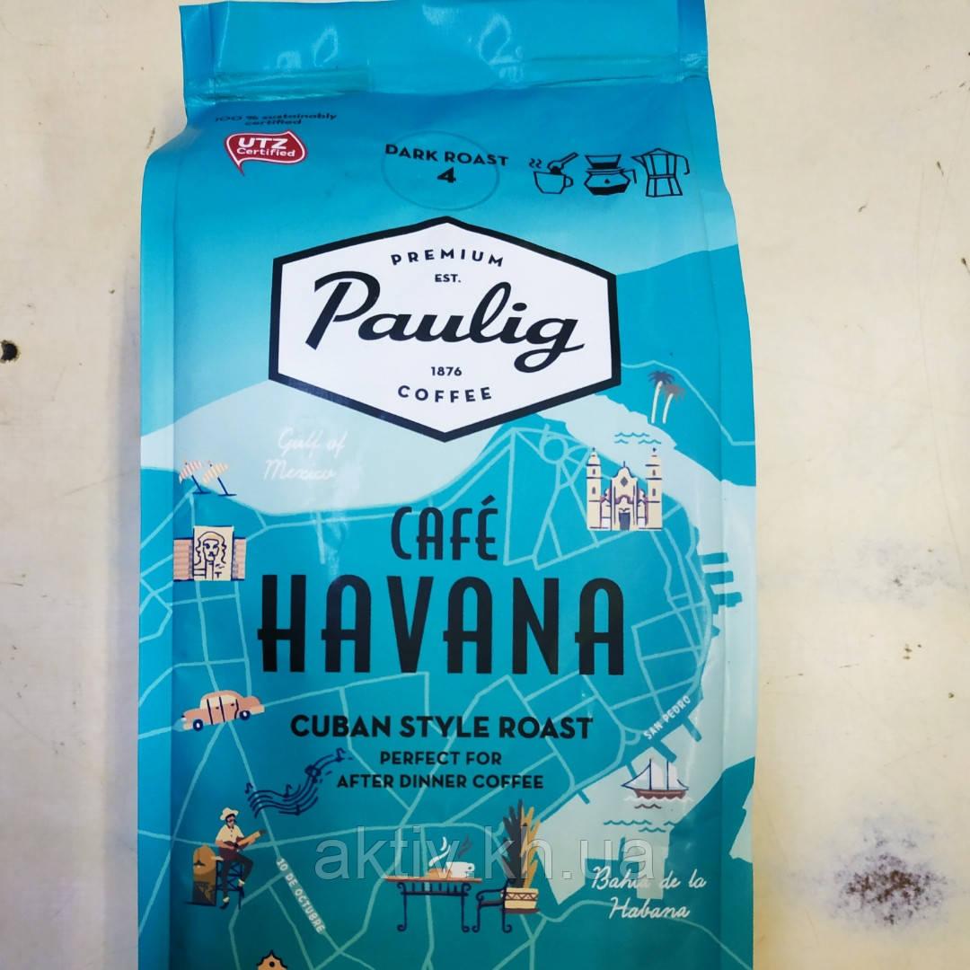 Кави Paulig Café Barcelona мелений, 250 грам