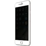 Защитное стекло Nillkin Privacy Glass Full Screen (3D AP+MAX) для Apple iPhone 7 / 8 / SE (2020), фото 3