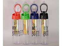 Бутылочка для воды Fresh My Bottle fruit 700 мл.