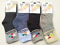 """Махровые детские носки """"BFL"""""""