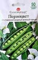 Семена   Горох Первоцвет   50 г   Солнечный март