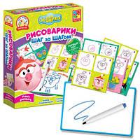 Рисоварики Шаг за шагом Нюша VT4502-01