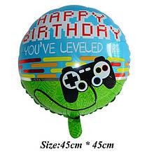 Шар круглый геймпад с днем рождения45 см