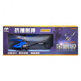 """Вертолет на радиоуправлении """"Росомаха"""", средний (синий) Л-00102"""
