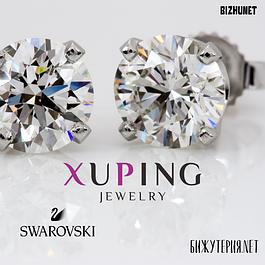Xuping Jewelry Бижутерия