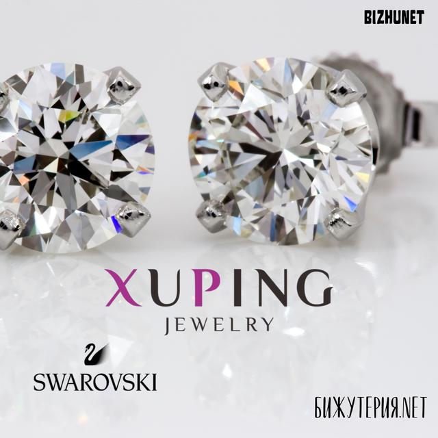 Xuping Jewelry BIZHUNET:Ювелирная бижутерия оптом. Xuping B2B. Xuping Jewelry - Ювелирная бижутерия покрытая золотом и инкрустирована фианитами Swarovski.  Подробнее:https://bizhuteriya.net/g48654835-xuping-jewelry-bizhuteriya