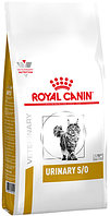 Royal Canin Urinary S/O Feline сухой, 1,5 кг