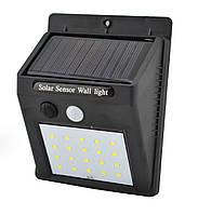 Светильник UKC 609-20 с датчиком движения и солнечной панелью 20 smd настенный уличный Black