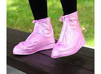 Дождевик для обуви Розовый.(М)