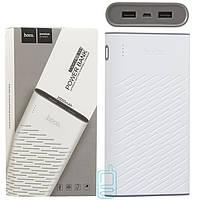 ORIGINAL Power Bank HOCO B31 Rege 20000mAh (white) - ГАРАНТИЯ 6 мес!