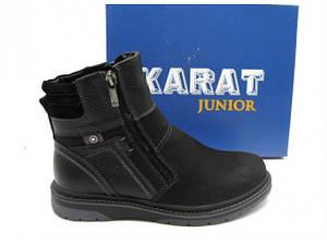 Черевики * підліткові KARAT 19-07 W1 чорний *23674