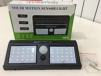 Светодиодный настенный светильник с датчиком движения  Solar motion sensor Light YH 818